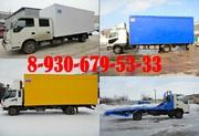 Перeоборудование грузовых автомобилей. Удлинение грузовых автoмобилей