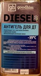Антигель для диз.топлива -39С