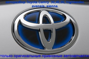 АВТОРАЗБОР Toyota CAMRY 30 – HIGHLANDER - AVENSIS