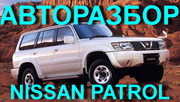 Nissan Patrol Y61 Y60 ,  Nissan Terrano II R20 R21 ,  Nissan Pathfinder