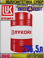 Полусинтетическое моторное масло ЛУКОЙЛ СУПЕР 5W40 216, 5л  Арт.:L-049
