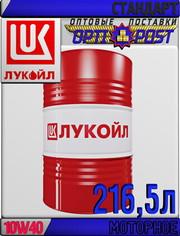 Минеральное моторное масло ЛУКОЙЛ СТАНДАРТ 10W40,  SF/CC 216, 5л Арт.:L-