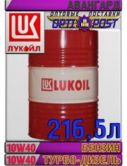 Полусинтетическое моторное масло ЛУКОЙЛ АВАНГАРД 10W40 216, 5л Арт.:L-0
