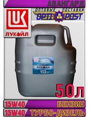 Полусинтетическое моторное масло ЛУКОЙЛ АВАНГАРД 15W40 50л Арт.:L-071