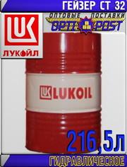 Гидравлическое масло ЛУКОЙЛ ГЕЙЗЕР СТ 32,  минеральное,  216, 5 л Арт.:L-