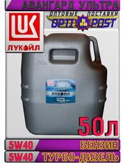 Минеральное моторное масло ЛУКОЙЛ АВАНГАРД УЛЬТРА 5W40 50л Арт.:L-088