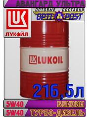 Минеральное моторное масло ЛУКОЙЛ АВАНГАРД УЛЬТРА 5W40 216, 5л Арт.:L-0