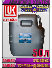 Минеральное моторное масло ЛУКОЙЛ АВАНГАРД УЛЬТРА 15W40 50л Арт.:L-096