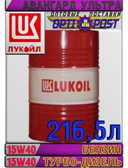 Минеральное моторное масло ЛУКОЙЛ АВАНГАРД УЛЬТРА 15W40 216, 5л Арт.:L-