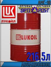 Гидравлическое масло ЛУКОЙЛ АМГ-10 216, 5л Арт.:L-104 (Купить в Астане)
