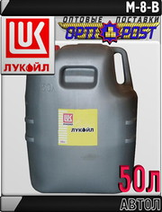 Моторное масло ЛУКОЙЛ М-8В 50л Арт.:L-109 (Купить в Астане)