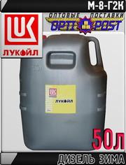 Моторное масло ЛУКОЙЛ ДИЗЕЛЬ М-8Г2к 50л Арт.:L-112 (Купить в Астане)
