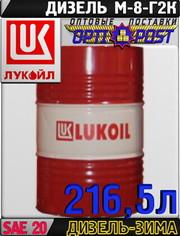 Моторное масло ЛУКОЙЛ ДИЗЕЛЬ М-8Г2к 216, 5л Арт.:L-113 (Купить в Астане