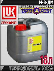 Моторное масло Лукойл М-8ДМ 18л Арт.:L-115 (Купить в Астане)