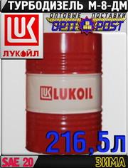 Моторное масло Лукойл М-8ДМ 216, 5л Арт.:L-117 (Купить в Астане)