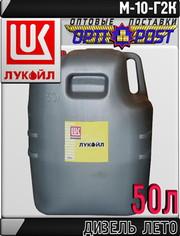 Моторное масло ЛУКОЙЛ ДИЗЕЛЬ М-10Г2к 50л Арт.:L-120 (Купить в Астане)