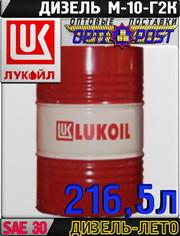 Моторное масло ЛУКОЙЛ ДИЗЕЛЬ М-10Г2к 216, 5л Арт.:L-121 (Купить в Астан