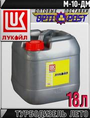 Моторное масло ЛУКОЙЛ М-10ДМ 18л Арт.:L-123 (Купить в Астане)