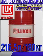 Гидравлическое масло ЛУКОЙЛ МГЕ-46В 216, 5л Арт.:L-127 (Купить в Астане