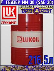 Гидравлическо/трансмиссионное масло ЛУКОЙЛ ГЕЙЗЕР ММ 30W 216, 5л Арт.:L