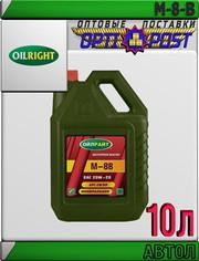 OIL RIGHT Моторное масло М-8В 10л Арт.:A-006 (Купить в Астане)