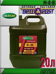 OIL RIGHT Моторное масло М-8В 20л Арт.:A-007 (Купить в Астане)