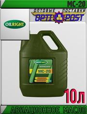 OIL RIGHT Авиационное масло МС-20 10л Арт.:A-008 (Купить в Астане)