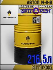 РОСНЕФТЬ Моторное масло М-8В 216, 5л Арт.:A-073 (Купить в Астане)