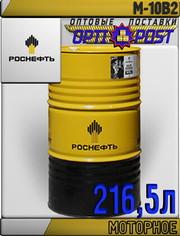 РОСНЕФТЬ Моторное масло М-10В2 216, 5л Арт.:A-074 (Купить в Астане)