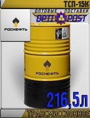 РОСНЕФТЬ Трансмиссионное масло ТСП-15К 216, 5л Арт.:A-077 (Купить в Аст