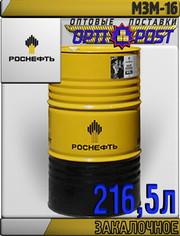 РОСНЕФТЬ Закалочное масло МЗМ-16 216, 5л Арт.:A-081 (Купить в Астане)