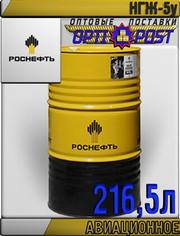 РОСНЕФТЬ Авиационное масло НГЖ-5у 216, 5л Арт.:A-083 (Купить в Астане)