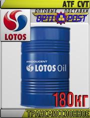 Синтетическое трансмиссионное масло LOTOS ATF CVT 180кг Арт.:LO-007 (К