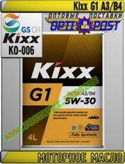 Y4 Моторное масло Kixx G1 A3/B4 Арт.: KO-006 (Купить в Нур-Султане/Аст