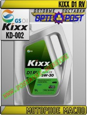 to Моторное масло для дизельных двигателей KIXX D1 RV Арт.: KD-002 (Ку