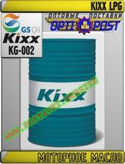 1s Моторное масло для газовых двигателей KIXX LPG Арт.: KG-002 (Купить