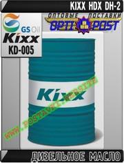 dE Дизельное моторное масло KIXX HDX DH-2 Арт.: KD-005 (Купить в Нур-С