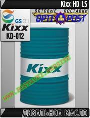 pD Дизельное моторное масло Kixx HD LS Арт.: KD-012 (Купить в Нур-Султ