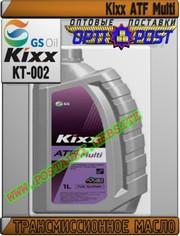 VS Трансмиссионное масло для АКПП Kixx ATF Multi Арт.: KT-002 (Купить